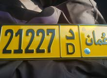 للبيع فقط رقم جميل .21227 د