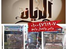 كولدير الصدقة فرصة  01004761907-01015832930للمزيد
