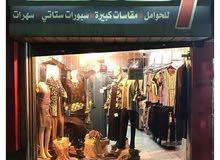 محل للبيع في جبل التاج