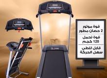 سير الرشاقه 2 حصان