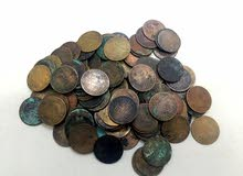 110 عملة (فيصل بن تركي)1315هجري