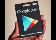بيع بطاقة غوغل 25 دولار