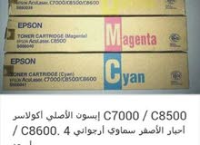 epson Aculacer.c8500
