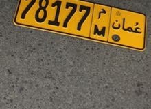 رقم مميز للبيع78177 M