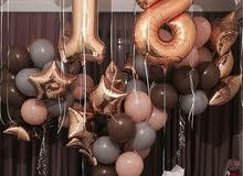 بالونات هيليوم للحفلات والمناسبات