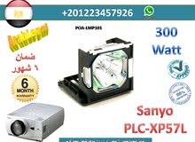 لمبه بروجيكتر سانيو Sanyo PLC XP57L جديدة للبيع بالضمان