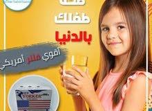 فلاتر مياه بأسعار مميزة