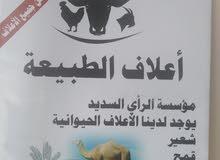 اعلاف ومنتجات زراعية من السودان واوكرانيا