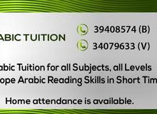 Arabic Tuition for all private schools