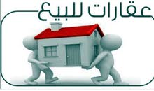 Villa for sale with Studio rooms - Baghdad city Al Mansour