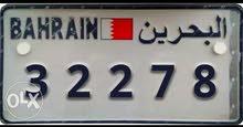 للبيع رقم سياره خماسي 32278