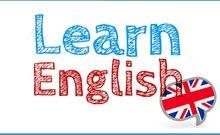 معلمة دروس خصوصي لغة أنجليزية في الزرقاء