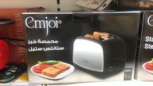 ادوات مطبخ ومنزل شاملة كل شي متوفرة الآن