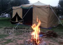 خيمة مقاس 4x4 صيفي رقم (3)