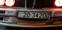رقم خماسي مميز 34200_20
