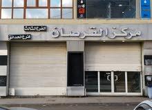 صالة تجارية للبيع ببنغازي