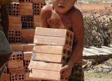 اسطاء بناء بلك بومشي اجور