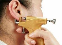 جهاز ثقب الاذن والسرة   والانف والشفه رووووعه ضماااان من ماركه أينزو والكل