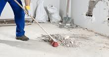 شركة الحازم للتنظيف تخلص من بقايا البناء