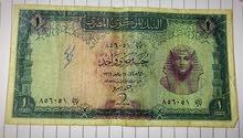 عملات مصرية نادرة