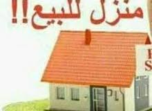 منزل من ثلاثة طوابق فى راس حسن ... للبيع