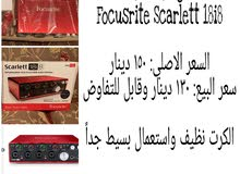 بيع كرت صوت SOUND CARD من شركة Focusrite Scarlett 18i8 2nd Gen