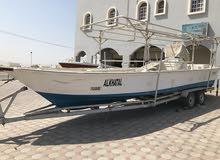 قارب مسطح للبيع 31 قدم او المبادله
