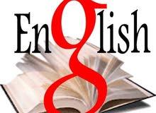 معلم لغة انجليزية