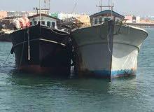 سفن صيد للبيع