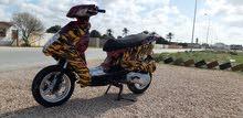 Buy a Used Vespa motorbike made in 2014