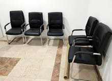 Office visiter chair for sale