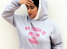 my crush is better than yours hoodie
