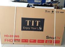 65 inch screen for sale in Al Riyadh