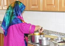 لقسم المطبخ   ( عمال تحضير مطبخ  )