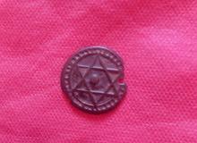 نقود مغربية قديمة  من فءة 4 فلس