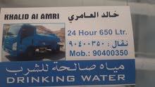 تنكر توصيل مياه صالحة للشرب
