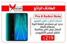 جهاز Redmi Note 8 Pro اللون الجميل