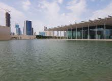 مشوار ترفيهي  في البحرين  رتب رحلتك محليا