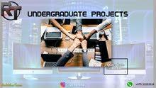 مستعدون لعمل مشاريع جامعية
