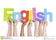 مُعلم لغة إنجليزية لكل الأعمار Practice makes perfect