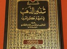 كتب لغة عربية ب 10 دينار للكتاب فقط