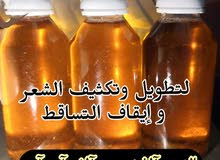 الزيت  الذهبي  بافيتامينات