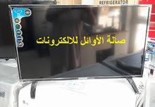 New Samsung 42 inch screen