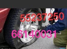 ورشة تصليح سيارات متنقلة 55237250 66140031