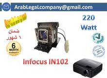لمبات داتاشو برجكتر اينفوكس Infocus In102 SP-Lamp60 للبيع