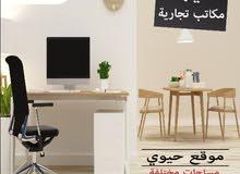 للإيجار مكاتب تجارية تبدأ من 30 متر بأرقي ابراج الكويت