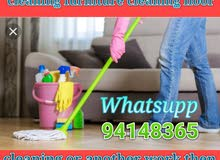 If u want house cleaning bath cleaning furniture cleaning floor cleaning or anot