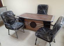 فرش مكتبك كامل علينا ب 2350 جنيه