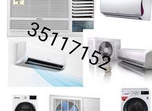 Fahad Al Madina Air conditioner  washing machine repair mintnce services