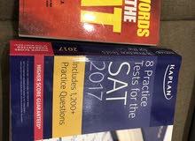 كتب سات sat books